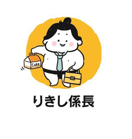 JP4_2015081271_000001