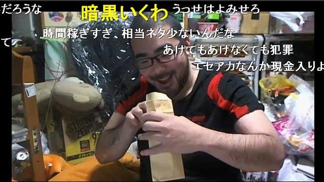 20160116-09yossan