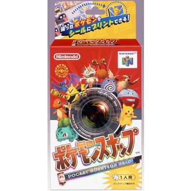 pokemonsnap_package_jp_L-thumb-390xauto-1316