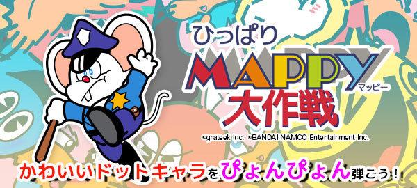 0148-bn_mappy