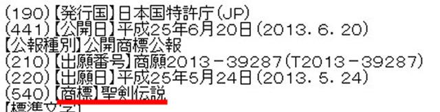 聖剣2222up