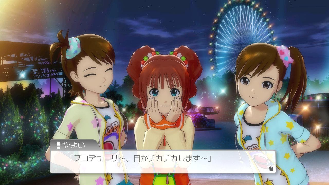 ... アイドルマスター2」(PlayStation