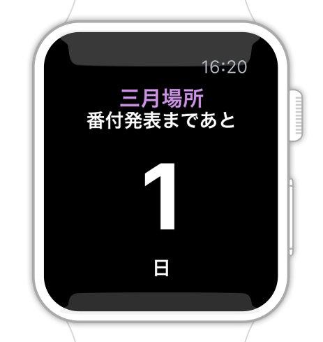 l_moto_sumo4