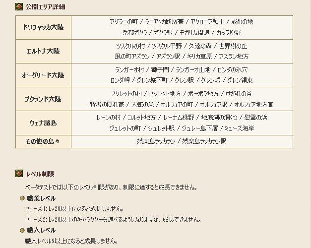 2013y02m26d_172834508 - コピー