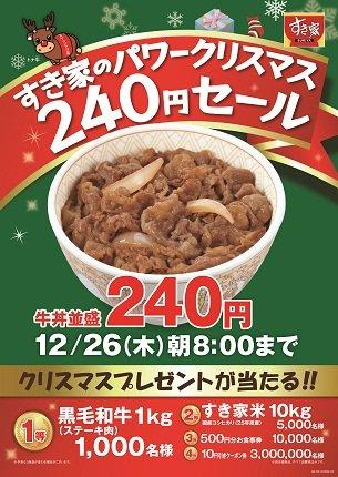 photo_20131206-1