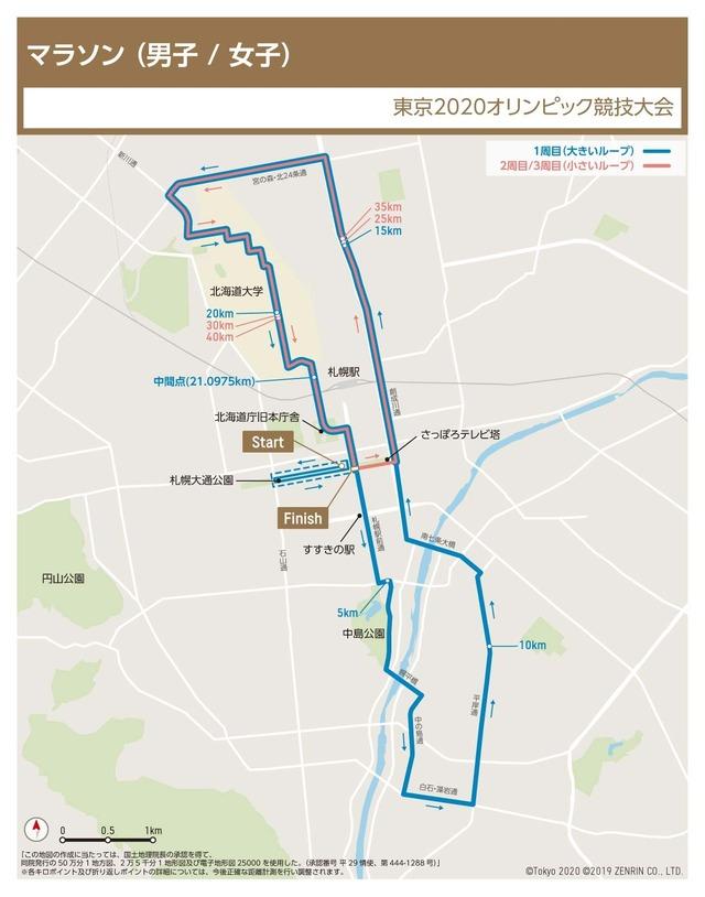 map-ja