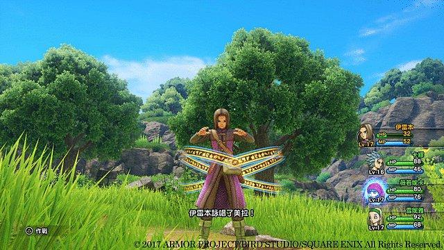 DQXI_Chinese-Screenshots-3.jpg