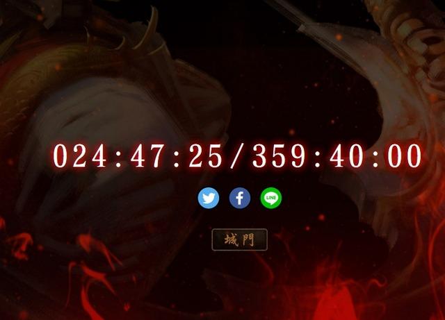 2016y02m18d_091240923