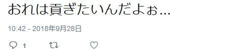 yuoi554