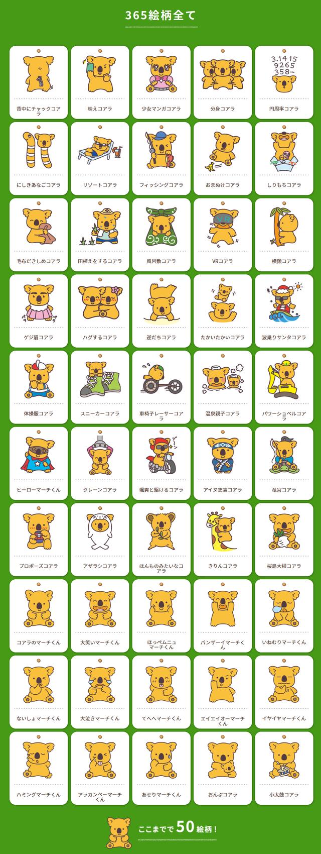 screenshot-www.lotte.co.jp-2020.06.18-11_21_56