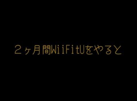 2016y01m26d_134648054