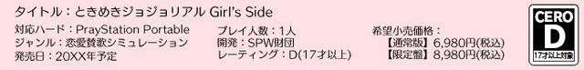 2013y02m26d_183643736
