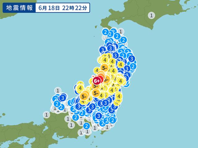 1560864360_point