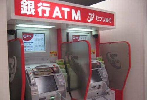 セブン銀行ATM_1