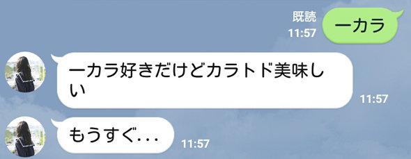 mm_rinna07