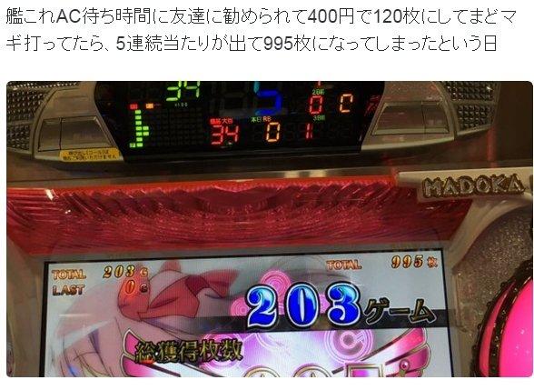 2016y04m30d_105801601