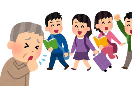 【これは酷い】旅行会社「せきや喉の痛み、息苦しさなどありますか?」参加者「はい…」 旅行会社「全員健康ヨシ!ツアー決行!」 → コロナ集団感染