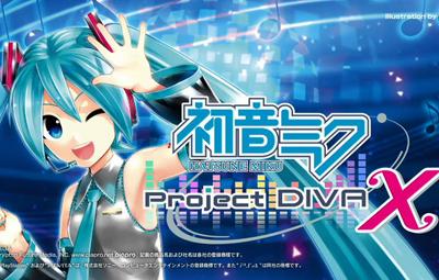 『初音ミク Project DIVA X』最新PV公開!遊べる曲は30以上、コスチュームは約300の大ボリューム!!
