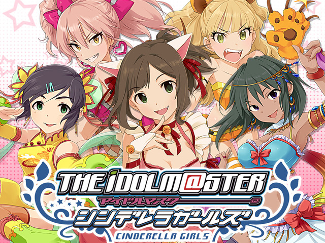 THE_IDOLM_STER_CINDERELLA_GIRLS_ANIMATION_PROJECT