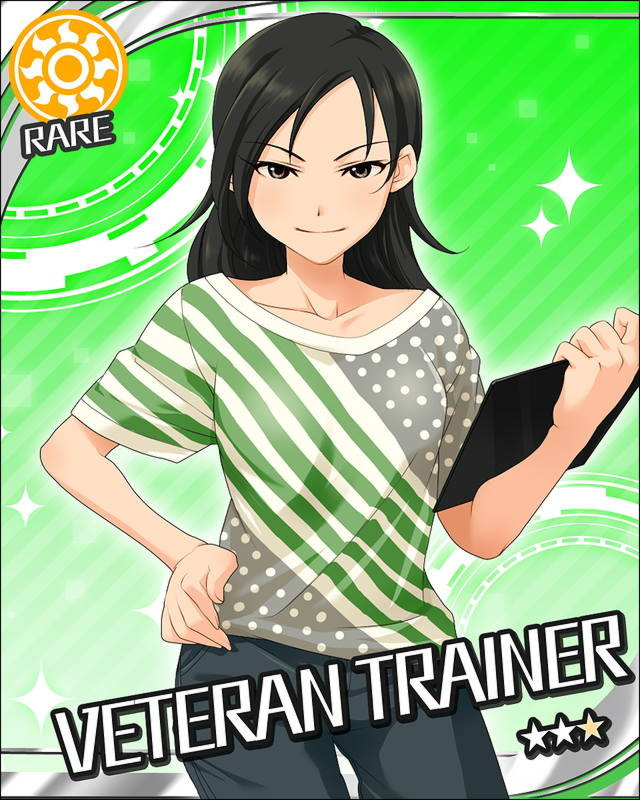 veteran-trainer