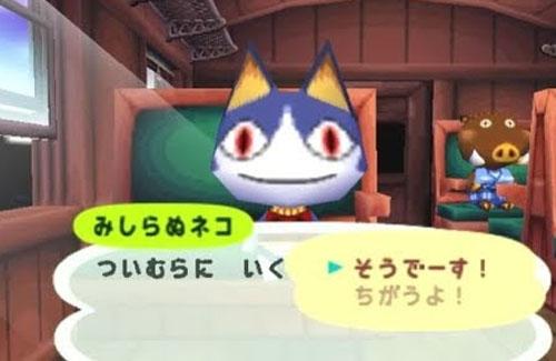 【任天堂大量リーク】N64『どうぶつの森』初期バージョンでは人間NPCが存在していた!あの常連キャラの前世が明らかにwwww