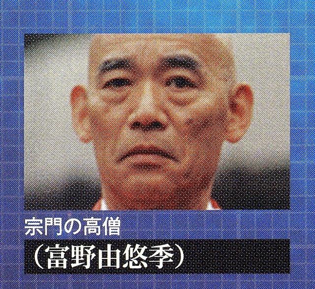 2006_nihochin03.jpg