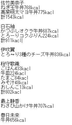 DJ7SFqOU8AAcf_4.jpg