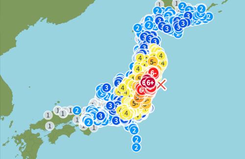 調査委員会「13日に発生した地震は東日本大震災の余震だと思う。少なくとも今の調子はあと10年ぐらいは続く」
