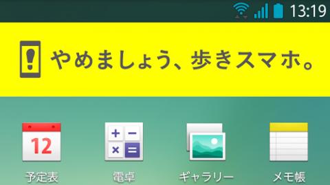 20140523a_top-480x269