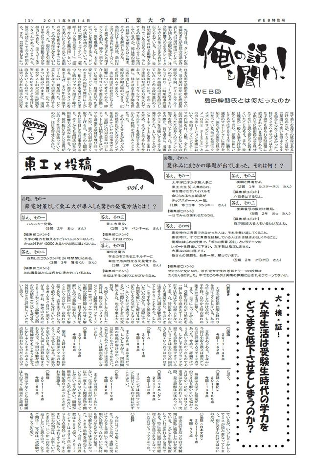 viewer (2)