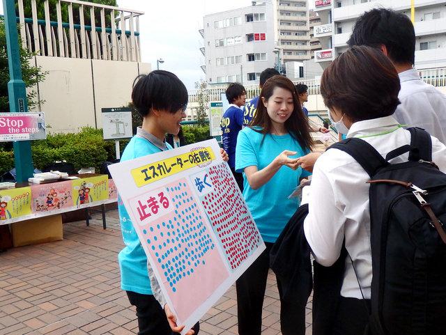 b7d26697f9 エスカレーターで立ち止まる勇気を持って」東京都理学療法士協会、都内の ...