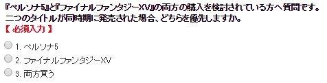 2015y12m17d_181909828