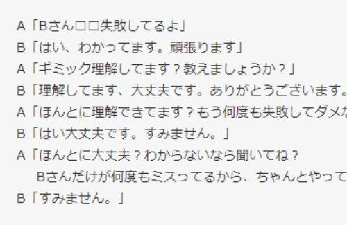 【ゲーマー必読】スクエニ、『FF14』内の禁止事項を更新!コミュニケーショントラブルについての具体例が凄すぎると話題に「ここまで書かないと分からんやつがいる」
