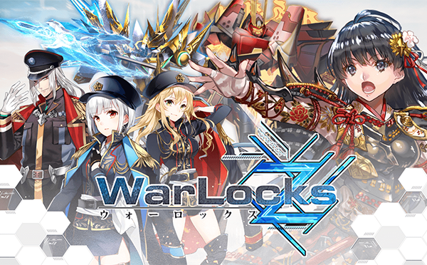 warlocks_logo