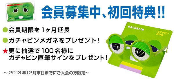 top_banner_00001