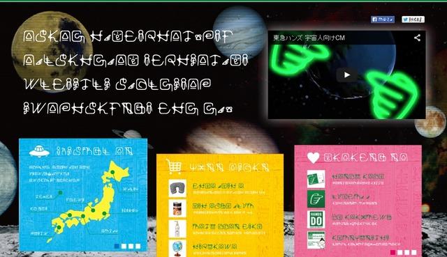 2015y04m01d_171629629
