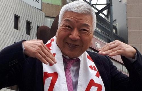 【!?】マック赤坂さん、人生最後の選挙で初当選wwwwwww