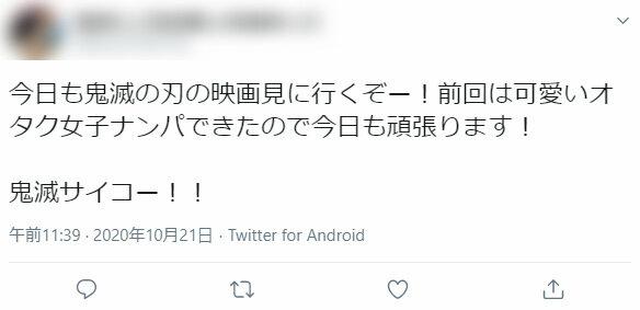 kimetsunanpa_03