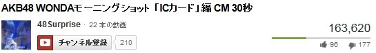 2013y04m16d_163801106