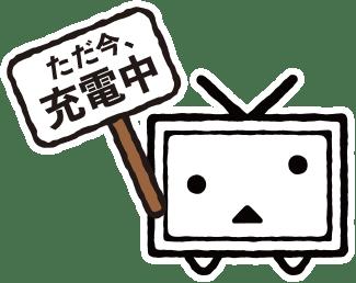 tv_chan