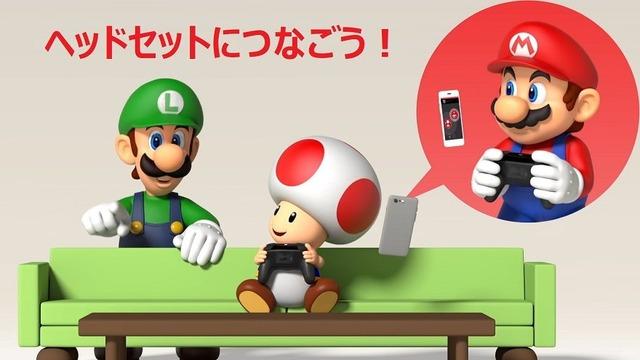 nintendo-switch-airplane-play-maji-11-880x495