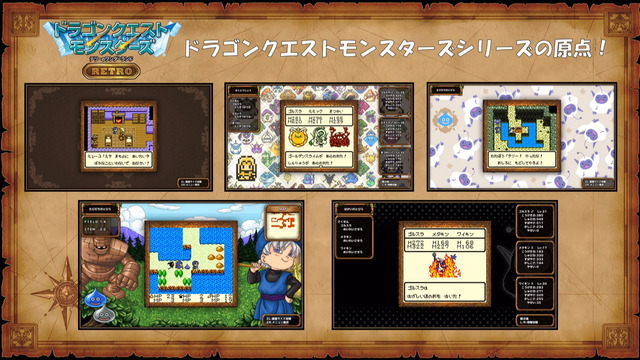 Dragon-Quest-Monsters-Retro_Cap_09-14-19_007