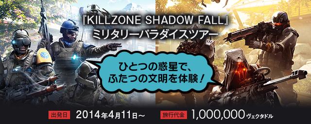 tour04_banner