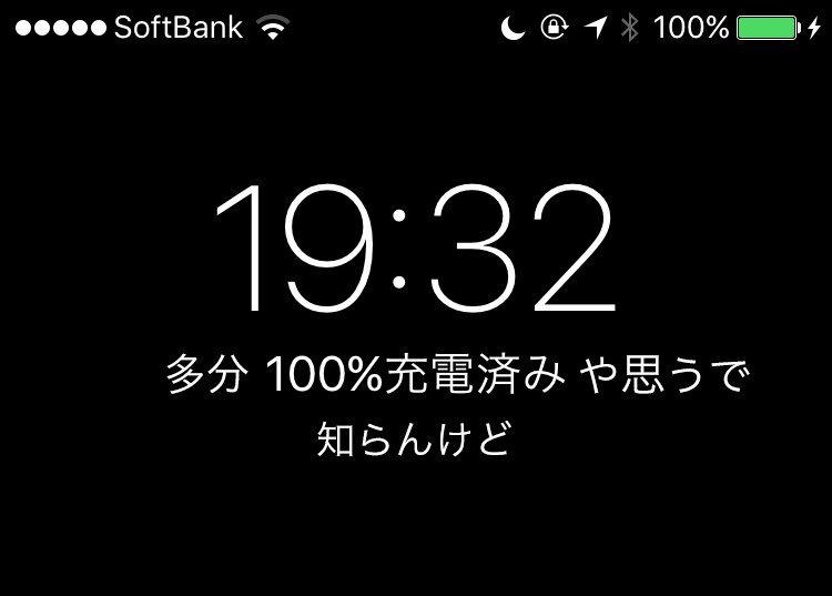 iphone 壁紙 エモい
