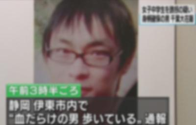 【女子生徒誘拐】千葉大学が容疑者の卒業認定を取消し!まだ有罪確定してないのに留年決定の画像