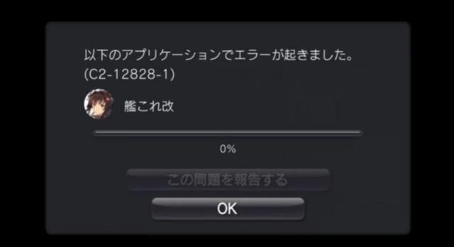 2016y02m18d_100659583