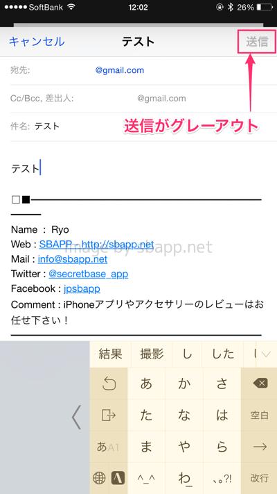 th_IMG_7579