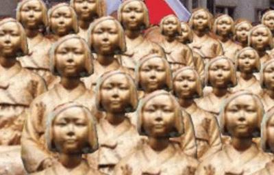 韓国が従軍慰安婦問題の実態を描いた『慰安婦白書』発刊へ 英語版・中国版も作り全世界にバラまく予定