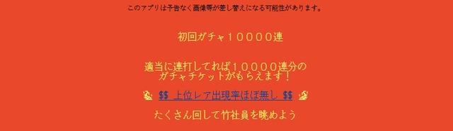 2018y12m03d_123515739