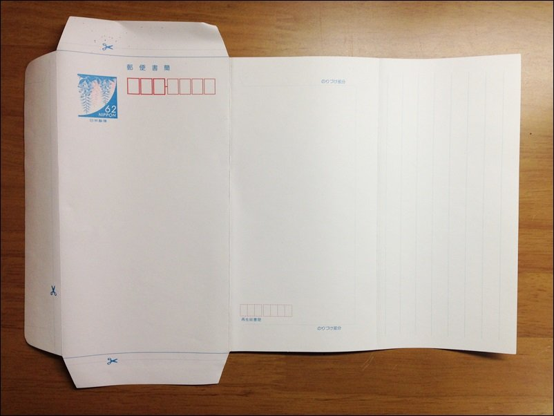 mini-letter-2.jpg